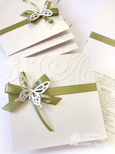 Green butterfly wedding invitation.