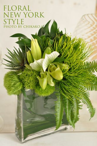 Fresh flower and greenery arrangement by Floral New York.